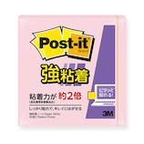 3M ポスト・イット® 強粘着ノート パステルカラー 654SS-RPP ピンク