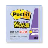 3M ポスト・イット® 強粘着ノート パステルカラー_ 654SS-NB ネプチューンブルー