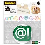 3M スコッチ・!テープ ATM18−03 フォーユー