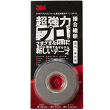 3M 構造用接合テープ BR−12 12mm×1.5m│ガムテープ・粘着テープ 両面テープ