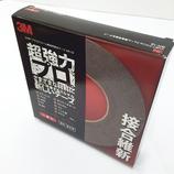 3M VHB構造用接合テープ BR−12 25mm×10m