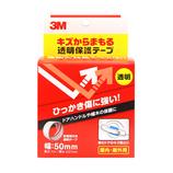 3M 透明保護テープ PR−01