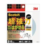 スコッチ あとからはがせる両面テープ SRG−15│ガムテープ・粘着テープ 両面テープ