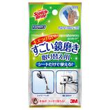 3M バスシャイン すごい鏡磨き 取り換え用 MC−02R 2枚入│浴室・風呂掃除グッズ 水垢クリーナー