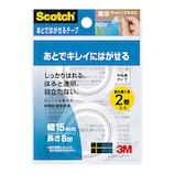 3M スコッチ(Scotch®) あとではがせるテープ 詰替用 CA15-R2P│ガムテープ・粘着テープ 透明テープ