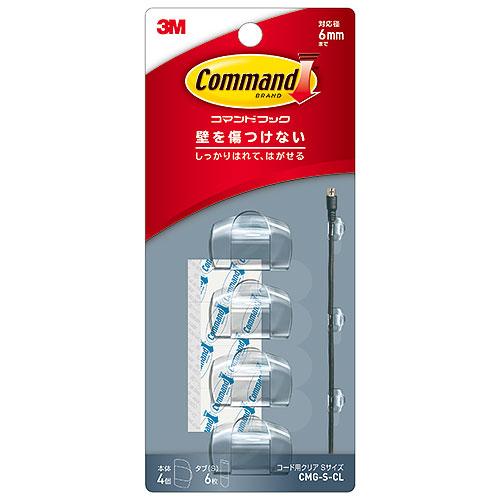 3M コマンドフック コード用 クリア Sサイズ CMG‐S‐CL