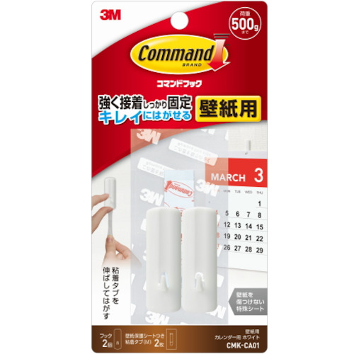 3M コマンドフック 壁紙用 カレンダー用 CMK-CA01 ホワイト