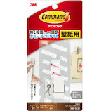 3M コマンドフック 壁紙用 フォトクリップ CMK-SC01 ホワイト