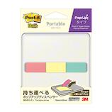 3M 強粘着ポータブルシリーズ ポップアップタイプ POFP−TRIO2│ノート・メモ 付箋紙