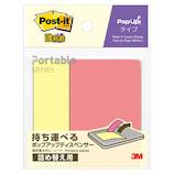 3M ポータブルシリーズ ポップアップタイプ 詰め替え用 SSPOP−PCOM│ノート・メモ 付箋紙
