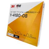 3M ™VHB™ アクリルフォーム構造用接合テープ Y-4180-08│ガムテープ・粘着テープ ビニールテープ