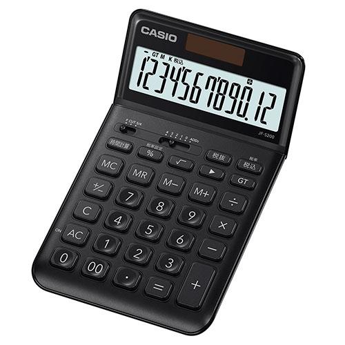 4549526604256-3