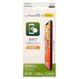 【iPhoneXS/X】 エレコム×東急ハンズ iPhoneXS/X(5.8inch)用フィルム 防指紋 光沢 HA-A18BFLFG