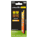 【iPhoneXS/X】 エレコム×東急ハンズ iPhoneXS/X(5.8inch)用フィルム 衝撃吸収 防指紋 光沢 HA-A18BFLFPAGN