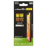 【iPhoneXS/X】 エレコム×東急ハンズ iPhoneXS/X(5.8inch)用フィルム 衝撃吸収 防指紋 反射防止 HA-A18BFLFPAN