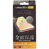 【iPhoneXS/iPhoneX】 エレコム×東急ハンズ iPhoneXS/X(5.8inch)用 フルカバーガラスフィルム 0.23mm フレーム HA-A18BFLGFRBK