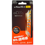 【iPhoneXS/iPhoneX】 エレコム×東急ハンズ iPhoneXS/X(5.8inch)用ガラスフィルム 0.33mm HA-A18BFLGG