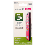 【iPhoneXR】 エレコム×東急ハンズ iPhoneXR(6.1inch)用フィルム 防指紋 反射防止 HA-A18CFLF