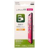 【iPhoneXR】 エレコム×東急ハンズ iPhoneXR(6.1inch)用フィルム 防指紋 光沢 HA-A18CFLFG│携帯・スマホアクセサリー 液晶保護フィルム