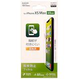 【iPhoneXS Max】 エレコム×東急ハンズ iPhoneXS Max(6.5inch)用フィルム 防指紋 光沢 HA-A18DFLFG