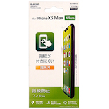 【iPhoneXS Max】 エレコム×東急ハンズ iPhoneXS Max(6.5inch)用フィルム 防指紋 光沢 HA-A18DFLFG│携帯・スマホアクセサリー 液晶保護フィルム