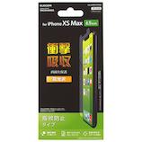 【iPhoneXS Max】エレコム×東急ハンズ iPhoneXS Max(6.5inch)用フィルム 衝撃吸収 光沢 HA-A18DFLFPAGN│携帯・スマホアクセサリー 液晶保護フィルム