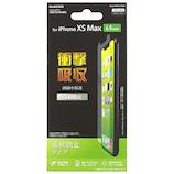 【iPhoneXS Max】エレコム×東急ハンズ iPhoneXS Max(6.5inch)用フィルム 衝撃吸収 反射防止 HA-A18DFLFPAN│携帯・スマホアクセサリー 液晶保護フィルム