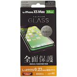 【iPhoneXS Max】 エレコム×東急ハンズ iPhoneXS Max(6.5inch)用ガラスフィルム 0.23mm フレーム HA-A18DFLGFRBK