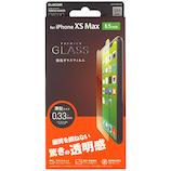 【iPhoneXS Max】 エレコム×東急ハンズ iPhoneXS Max(6.5inch)用ガラスフィルム 0.33mm HA-A18DFLGG