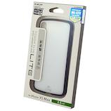 【iPhoneXS Max】エレコム×東急ハンズ iPhoneXS Max(6.5inch)用タフスリムライト HA-A18DTSLWH ホワイト