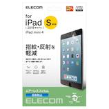 【iPadmini2019年モデル/iPadmini4】 エレコム(ELECOM) フィルム/反射防止 TB-A19SFLA│携帯・スマホアクセサリー 液晶保護フィルム
