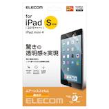 【iPadmini2019年モデル/iPadmini4】 エレコム(ELECOM) フィルム/光沢 TB-A19SFLAG