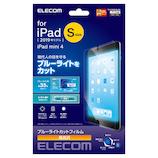 【iPadmini2019年モデル/iPadmini4】 エレコム(ELECOM) フィルム/ブルーライトカット/光沢 TB-A19SFLBLGN│携帯・スマホアクセサリー 液晶保護フィルム