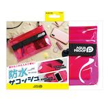 エレコム(ELECOM) AQUA PROOF 防水防塵バッグ/サコッシュ P-WPBSPN ピンク