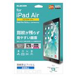【iPadAir2019年モデル】 エレコム(ELECOM) フィルム/防指紋/反射防止 TB−A19MFLFA│携帯・スマホアクセサリー 液晶保護フィルム