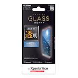 【Xperia Ace】 エレコム(ELECOM) ガラスフィルム/0.33mm PD-XACEFLGG