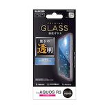 【AQUOS R3】 エレコム(ELECOM) ガラスフィルム/0.33mm PM-AQR3FLGG