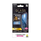 【Galaxy S10+】 エレコム(ELECOM) フルカバーガラスフィルム/0.33mm PM-GS10PFLGGRBK