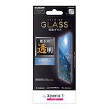 【Xperia 1】 エレコム(ELECOM) ガラスフィルム/0.33mm PM-X1FLGG