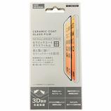 【iPhone11Pro/XS/X】 東急ハンズオリジナル 液晶保護ガラスフィルム セラミックコート 全面保護 i11P