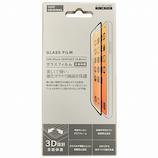 【iPhone11Pro/XS/X】 東急ハンズオリジナル 液晶保護ガラスフィルム 全面保護 i11P
