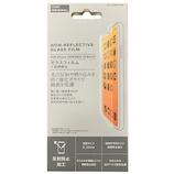 【iPhone11Pro/XS/X】 東急ハンズオリジナル 液晶保護ガラスフィルム 反射防止 i11P クリア