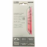 【iPhone11/XR】 東急ハンズオリジナル 液晶保護ガラスフィルム セラミックコート 全面保護 i11