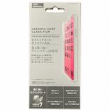 【iPhone11/XR】 東急ハンズオリジナル 液晶保護ガラスフィルム セラミックコート i11 クリア
