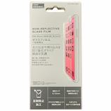 【iPhone11/XR】 東急ハンズオリジナル 液晶保護ガラスフィルム 反射防止 i11 クリア