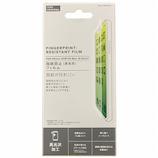 【iPhone11ProMax/XS Max】 東急ハンズオリジナル 液晶保護フィルム 指紋防止/高光沢 i11PM クリア