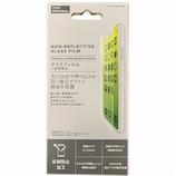 【iPhone11ProMax/XS Max】 東急ハンズオリジナル 液晶保護ガラスフィルム 反射防止 i11PM クリア