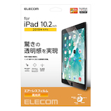 【iPad10.2インチ2019年モデル】 エレコム(ELECOM) フィルム/光沢 TB-A19RFLAG│携帯・スマホアクセサリー 液晶保護フィルム
