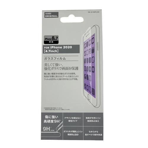 【iPhoneSE(第2世代)/8/7/6s/6】 東急ハンズオリジナル ガラスフィルム 4.7インチ│携帯・スマホアクセサリー 液晶保護フィルム