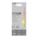 【iPhone12 mini】 東急ハンズオリジナル 液晶保護フィルム 指紋防止/反射防止 5.4インチ